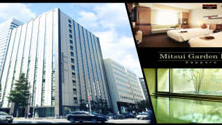 Just 3 minutes walk from Sapporo Station! Mitsui Garden Hotel Sapporo
