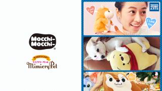 Thú nhồi bông TAKARA TOMY A.R.T. Mimicry Pet & Soft Disney Mocchi-Mocchi-