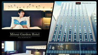 Easy access from Tokyo Station - Mitsui Garden Hotel Kyobashi