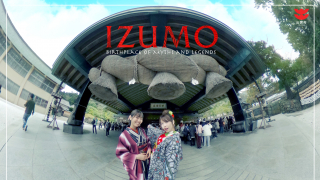 Izumo in Shimane Prefecture - The Birthplace of Myths and Legends and The City of Love!