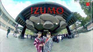 Đền Izumo ở tỉnh Shimane - Nơi bắt nguồn của những câu chuyện thần thoại và huyền thoại...