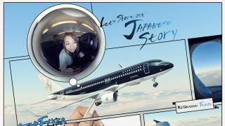 Chuyến bay Tokyo⇔Kyushu bởi hãng hàng không STARFLYER