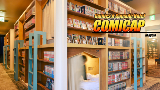 Comics x โรงแรมแคปซูลสุดครีเอทีฟ!