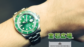 TOP THINGS TO DO ★ Find your watches in Tokyo Shibuya @ Houseki Hiroba(宝石広場)