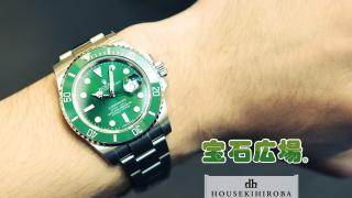 Top những điều thú về những chiếc đồng hồ cũ của Nhật được bày bán trong cửa hàng cao cấp...