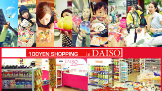 TOP THINGS TO DO ★ What to buy in Japan 100yen shop DAISO ?