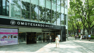 Trendy Shopping in Omotesando★The Unique OMOTESANDO HILLS!