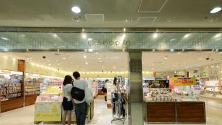 適合愛美女性的複合式美容專門品牌店 -shop in-