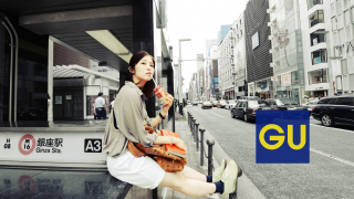 UNIQLOs Sister Brand GU★A Fashion Store in Ginza That Wont Break the Bank