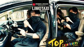 에도시대를 체험할 수 있는 도쿄의 이색 택시투어 - 리모택시(LIMOTAXI)