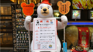 Perfect Summer Kagoshima Food Recommendation★'Polar Bear' Ice!
