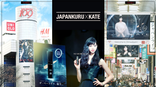 JAPANKURU×KATE Beauty Trend Summary Edition