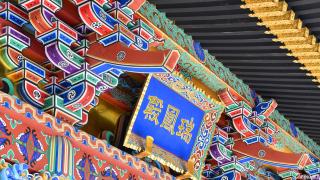 仙台觀光推薦★凸顯桃山文化的華麗建築瑞鳳殿