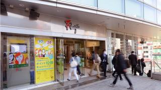 新宿購物中心Flags