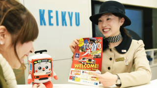 日本交通推薦★從羽田機場到東京市中心的京急線!