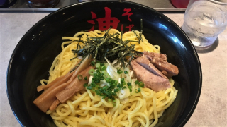 일본 현지인이 추천하는 도쿄 라멘 맛집