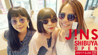 Shopping in Japan 👓 Japan's Leading Eyewear Brand 👓 JINS Shibuya Branch