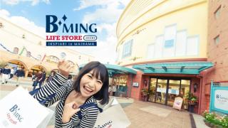 日本購物推薦★日本服飾及生活用品概念店 B:MING LIFE STORE