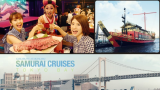 A Samurai Cruise!? Take a Night Cruise Like None Other  with Gozabune Atakemaru