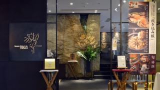 日本美食推荐★有乐町品尝美味佳肴就在Dynamic Kitchen&Bar HIBIKI