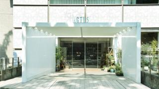 日本购物推荐★东京必逛的日本家居杂货店ACTUS