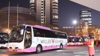 日本交通推薦★ 搭乘WILLER EXPRESS 體驗日本夜間巴士旅行