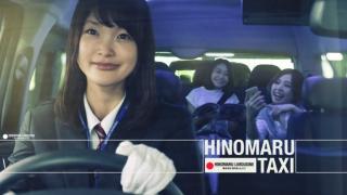 日本交通推薦★搭乘日丸計程車體驗接機服務