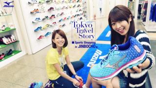 Gợi ý địa chỉ mua sắm hàng thể thảo Nhật Bản ★ Thương hiệu MIZUNO