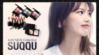 Japanese Cosmetics Brand SUQQU Releases a New Line ● SUQQU AW2017 Color Collection