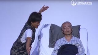 看搞笑短劇學日語 JARUJARU日語教室⑩