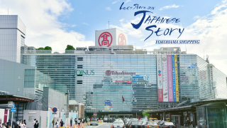 Places to Go in Yokohama, Japan ♪ Best Shopping Area in Yokohama, JOINUS