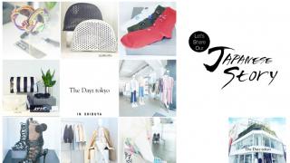 日本购物推荐★在涩谷异域风情街发现时尚品牌 The Dayz tokyo