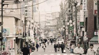 日本旅游推荐★东京下町大塚商店街