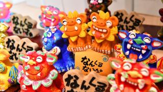 匯聚沖繩特色禮品店 美ら音.net