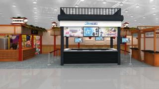 2017台北國際旅展 JAPANKURU主題館 攻略