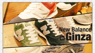 New Balance GINZA with Latest Technology and New Sport Products