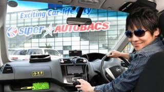 日本汽车用品的百货商场 Super Autobacs(超级澳徳巴克斯) 东京湾东云店
