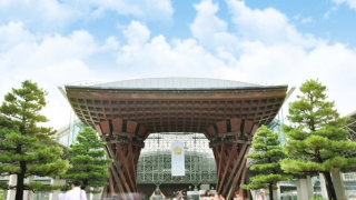 日本旅游推荐★金箔产量第一的魅力金泽 观光篇