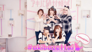 #Cô hầu gái Akihabara✨ Unicorn Parfait tại quán cà phê nổi tiếng của Tokyo - Akiba Zettai...
