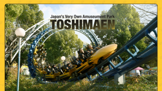 Tokyo Entertainment 🎢 Winter Fun at One of Japan's Largest Theme Parks ★ TOSHIMAEN (豊島園)
