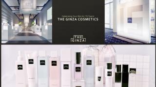 피부미인들의 최애 일본 명품 스킨케어 브랜드 더긴자(THEGINZA)