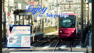 !EVENT! Get a Free Transportation Pass to Explore the Metropolitan Area in Japan!
