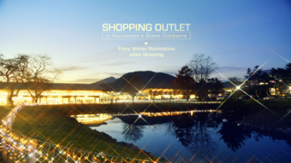 Outlet Shopping in Japan's Leading Summer Resort Area 👜 Karuizawa Prince Shopping Plaza