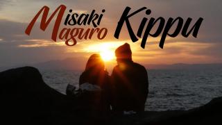 MISAKI MAGURO KIPPU | Un Pass, Trois Façons d'en Profiter