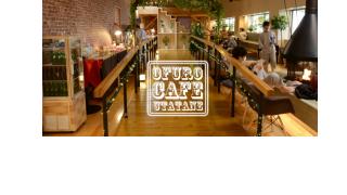 OFURO CAFE UTATANE | Café, Relaxation et Bains à portée de main