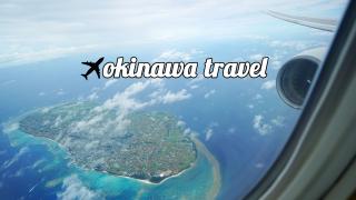 [오키나와 여행팁] 오키나와에서 꼭 가봐야 할 관광명소