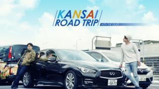 KANSAI | Virée au coeur de 3 Préfectures
