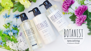 ❁Natural Hair Products and Body Care Series from Popular Japanese Beauty Brand BOTANIST❁