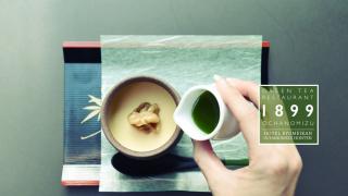 以「茶」為主題的餐廳