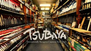 TSUBAYA |  Des Artisans Passionnés pour des Lames d'Exception